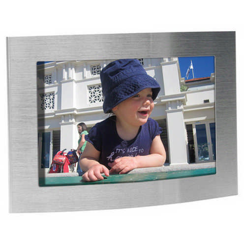 Arc brushed silver photo frame (G1120_ORSO)