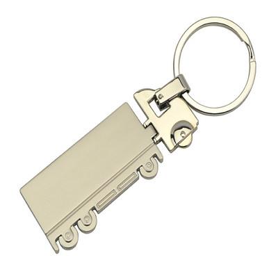 Cargo Key Ring KRV001_DEX